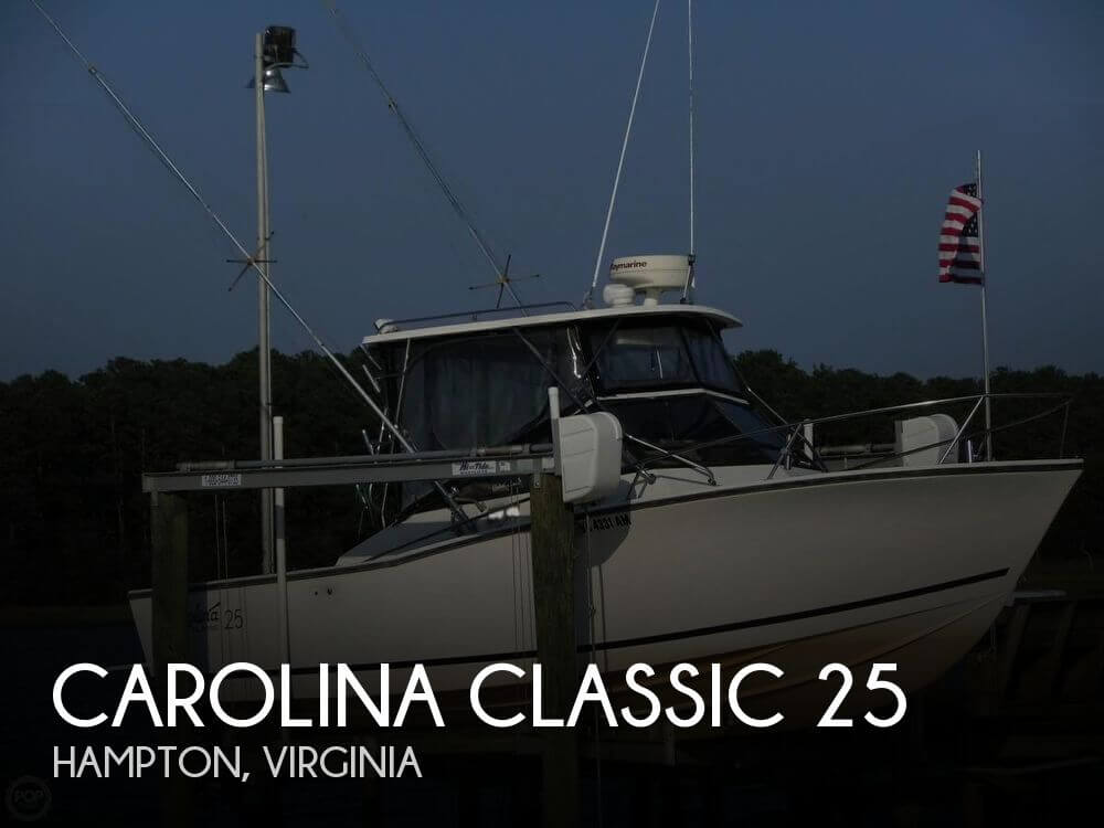 1996 Carolina Classic 25 - Photo #1