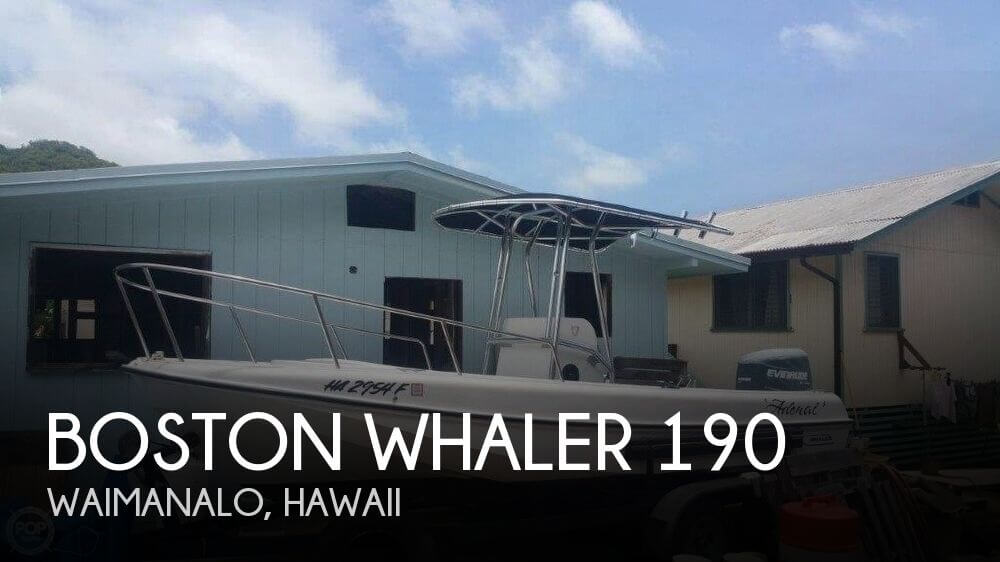 1972 Boston Whaler 19 - Photo #1